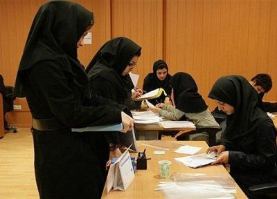 اعلام نتایج نقل و انتقال و میهمانی نیمسال اول دانشگاه آزاد