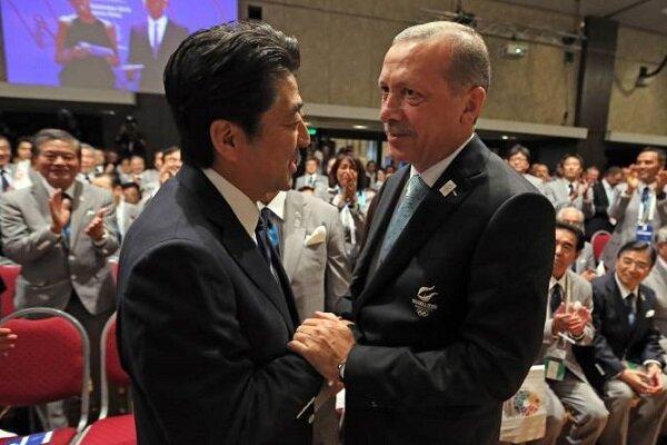 درخواست ژاپن از ترکیه درباره ایران