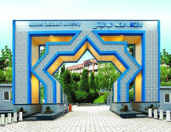 راه اندازی مرکز پایش و رصد فارغ التحصیلان دانشگاه علامه