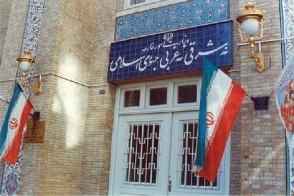 بیانیه وزارت خارجه درباره تحریم ظریف