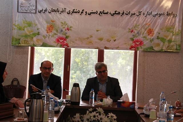 دیدار معاون گردشگری کشور با تعدادی از فعالان گردشگری آذربایجان غربی