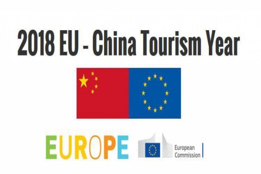 شروع رسمی سال گردشگری EU-China