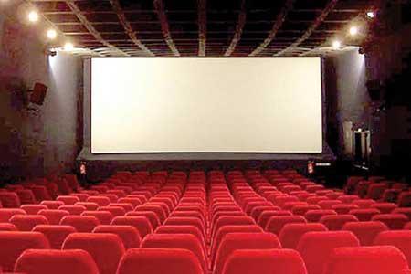 فعالیت سینماها از امروز مجاز است